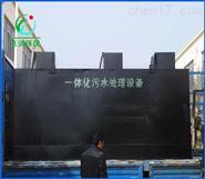 炼油污水处理方法,潍坊水清环保装备