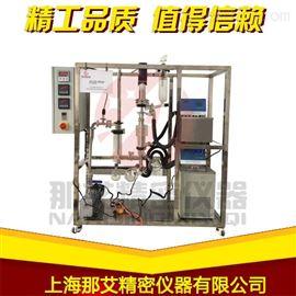 刮板薄膜蒸发器,实验室分子蒸馏设备