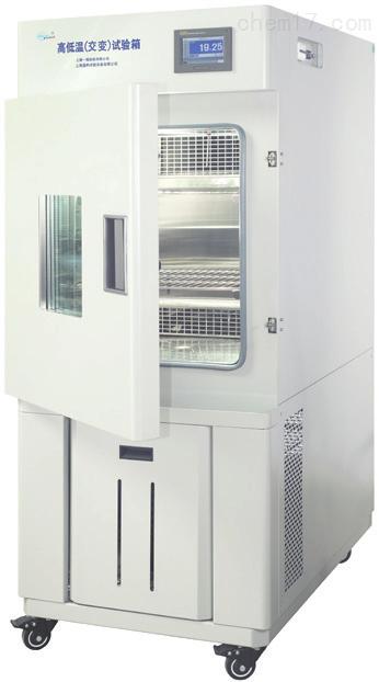 一恒BPHJ-060B可程式高低温(交变)试验箱