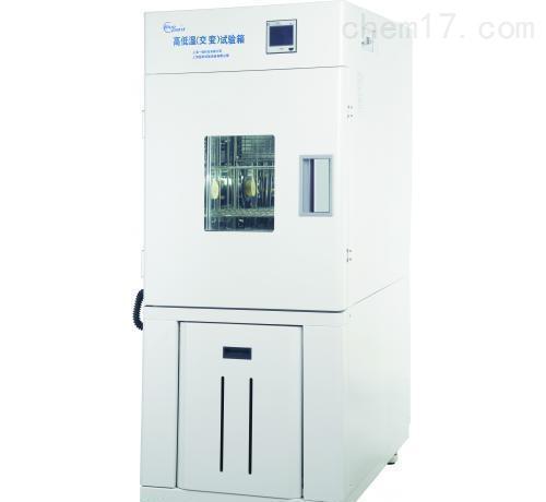 供应BPHJS-250B可程式高低温交变湿热试验箱