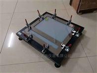 XTM-350涂膜模框涂料模具测定仪厂家