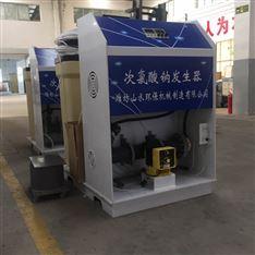 电解次氯酸钠发生器生产厂家价格