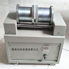 HTQ-5活性炭强度检测仪