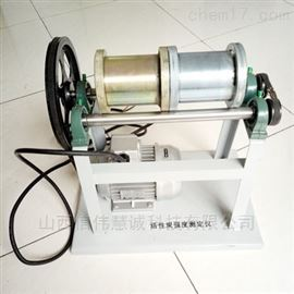 HTQ-6木质活性炭强度测定仪