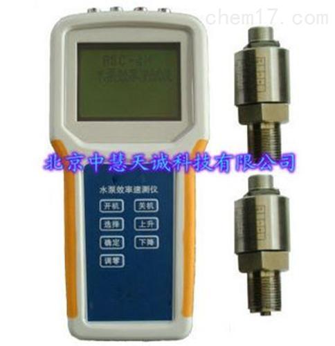 手持式三相泵效速测仪
