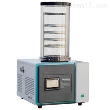 Lab-1A-50台式实验室冻干机