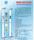 DHM-200D江西湖北am8亚美 声波体检秤、人体电子秤价格