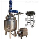 不锈钢搅拌罐(生物化学反应专用)