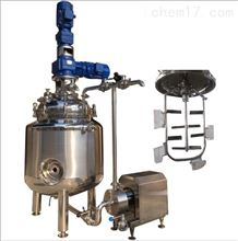 不銹鋼攪拌罐(生物化學反應)