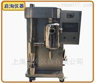 QUN-SD-10B石墨烯专用喷雾干燥机