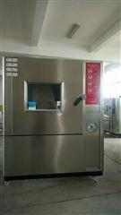 JW-1202江苏沙尘试验箱