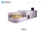 双道原子荧光光谱仪