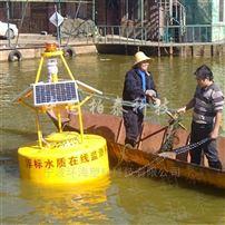 FB1200水質監測浮标 漢口内湖環保監控系統浮标