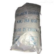 钛白粉 二氧化钛 无机白色颜料 填料