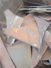 厂家求购三角料
