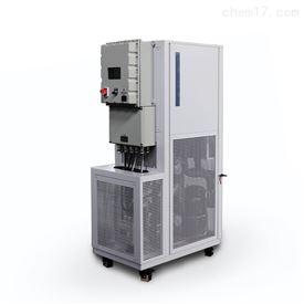 20L -20℃低温冷却液循环泵