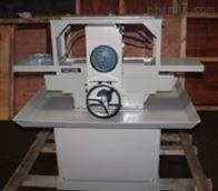 SHM-200SHM-200双端面磨石机使用说明书