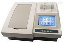PLUS-8C多参数水质分析仪