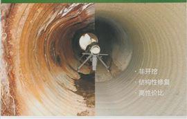 都盈管道清淤检测非开挖修复专业团队
