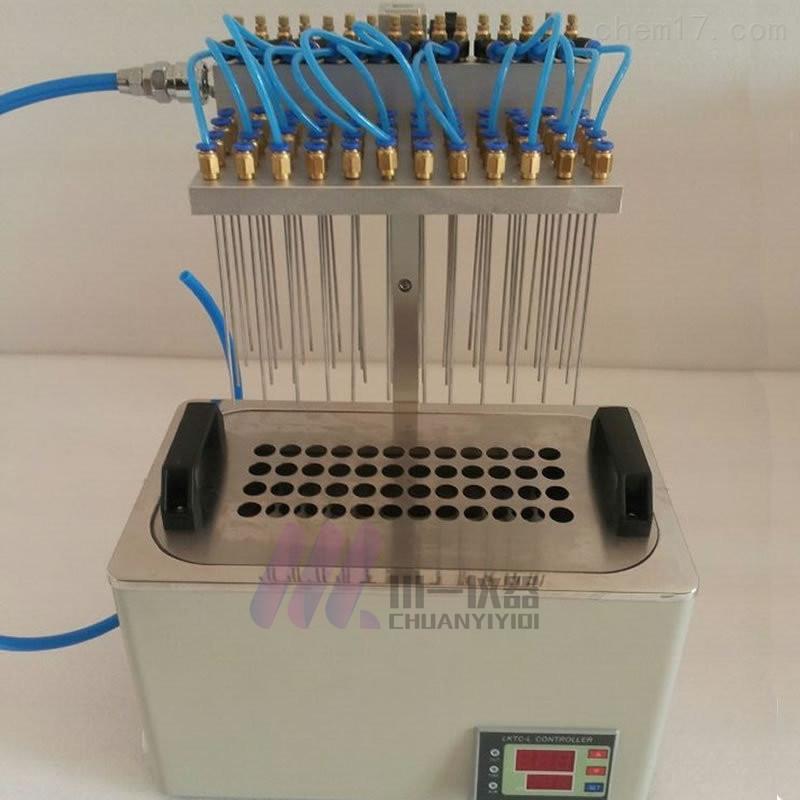 水浴氮气吹扫仪CY-DCY-12SL无氧浓缩氮吹仪