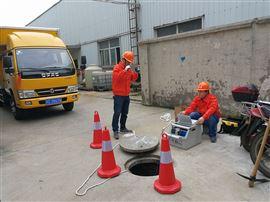 污水管道清淤疏通24小时服务