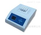 COD氨氮总磷测定仪广州尚清环保直销品牌