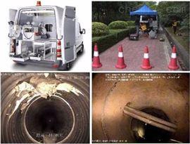 都盈市政污水管道非开挖修复技术选用