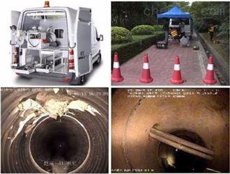 市政污水管道非开挖修复技术