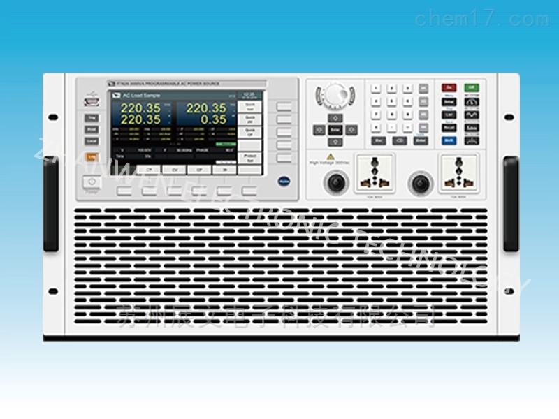艾德克斯Itech高性能可编程交流电源
