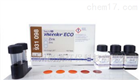 锌测试盒快速分析锌含量