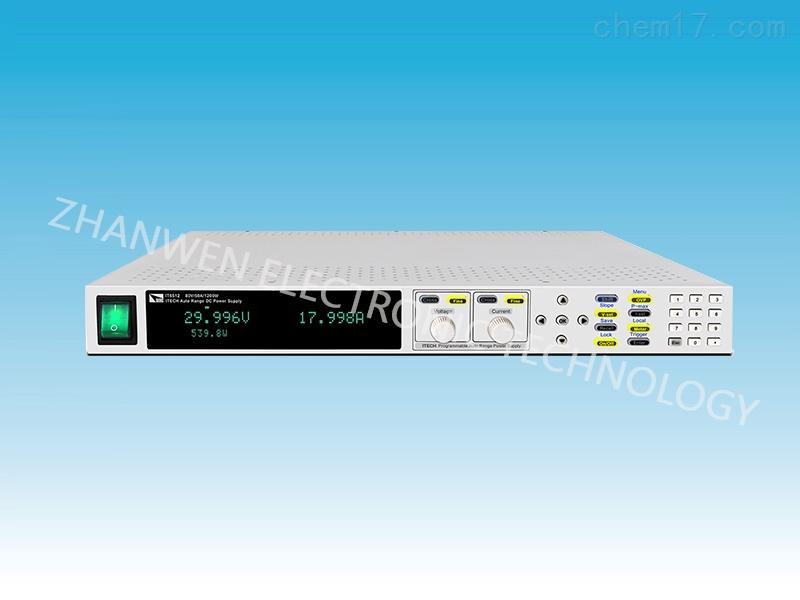 艾德克斯ITECH大功率直流电源IT6500系列