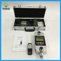数字式标准测力仪,cap-1000kg电子拉力计