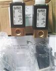 BURKERT电磁阀0330型气动公司