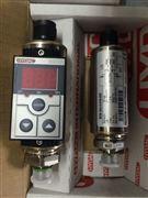 HYDAC賀德克SK系列活塞式蓄能器信譽保證