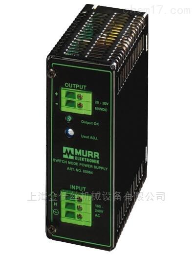 MURR开关电源1相85064原装特价
