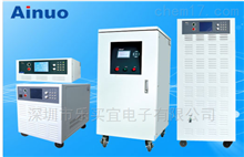0-120V系列青岛艾诺 0-120V系列可编程直流稳压电源