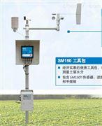 WS-GP1自动环境气象监测站