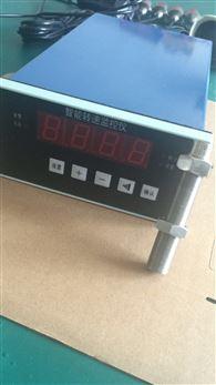 QBJ-3XN/QBJ-3XYN油动机监测保护仪智能化)