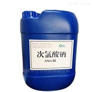 漂水 漂白水 漂液 安替福民 次氯酸钠无机盐