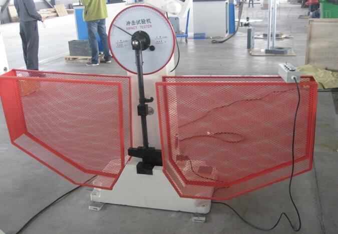 全自动高低温冲击试验机厂家品质