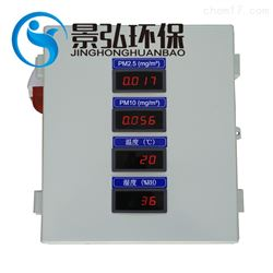 JH-ZF801型粉尘检测仪规定值硅铁粉尘浓度测定