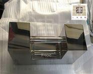 手提式25kg砝码/锁形25公斤砝码不锈钢精品