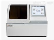 Chemray160全自动生化分析仪