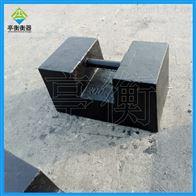 铸铁200公斤标准砝码,校秤用锁型砝码