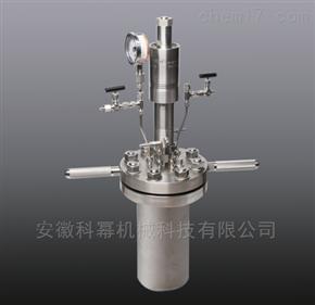 法蘭式高性價比型機械攪拌反應釜