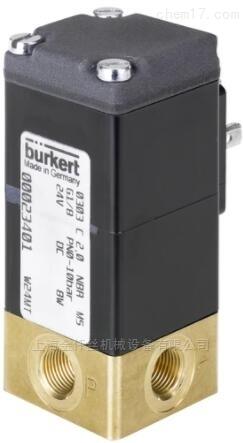德国BURKERT类型0303二位三通升降式衔铁阀