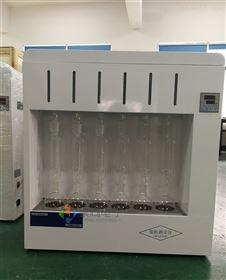 重庆索氏提取器JT-SXT-06脂肪测定仪2联