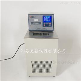 DL-1005低温恒温循环器