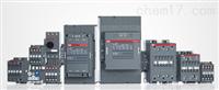 瑞士ABB交流接觸器的實物圖ESB 63-40