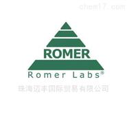 RomerLabs 真菌毒素样品净化柱 提取柱